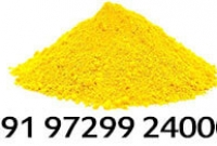 Number-Acid-yellow-supplier-exporter-Manufacturer-India-Gujarat-Ahmedabad