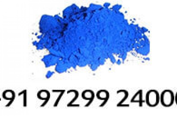 Best Dyes manufacturers India, textile dyes, leather dyes, cotton dyes, polyester dyes,wool dyes,papper dyes  @ saarthidyechem.com